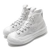 Converse 休閒鞋 Bosey MC GTX Hi 白 灰 男鞋 女鞋 餅乾鞋 皮革鞋面 運動鞋 【ACS】 169369C