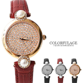 Valentino范倫鐵諾 珍珠鑽面爪鑲晶鑽真皮手錶腕錶 原廠公司貨 柒彩年代【NE907】單支