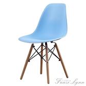 椅子 簡約懶人家用餐椅伊姆斯靠背椅北歐休閒辦公椅學生書桌椅HM 中秋節