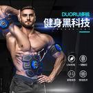 運動健身器材家用腹肌輪訓練鍛練肌肉懶人收...
