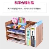文件夾桌面收納盒辦公工室用品抽屜式雜物儲物盒a4文具桌上置物架