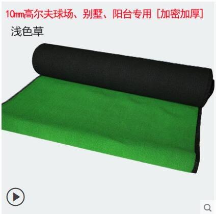 草坪 人造草坪仿真草坪人工塑料假草皮墻綠植陽台戶外裝飾綠色地毯墊子 米蘭街頭IGO
