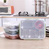 304不銹鋼飯盒密封湯碗保溫便當盒學生餐盒成人分格快餐盤帶蓋艾美時尚衣櫥