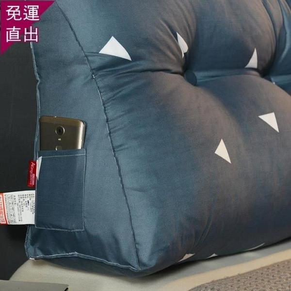 三角枕床頭靠墊大靠背雙人床上榻榻米床頭板軟包靠背墊三角護腰靠枕簡約【快速出貨】