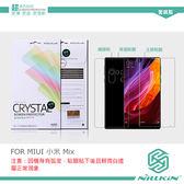 NILLKIN MIUI 小米Mix 超清防指紋保護含鏡頭貼背貼螢幕膜高清貼