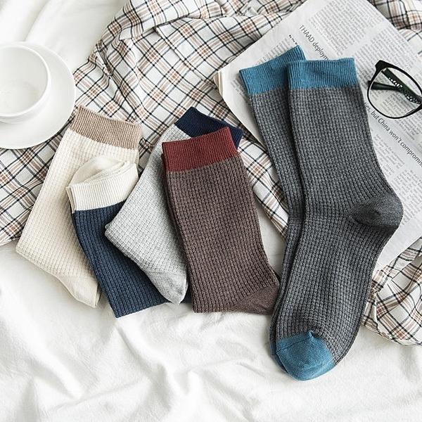 促銷 長襪子男士純棉襪中筒襪全棉防臭吸汗潮流韓版長筒夏季春秋款薄款