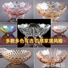 水果盤北歐風格家用現代客廳茶幾零食盤子個性創意水晶玻璃糖果盆 可然精品