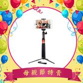 【母親節特賣】MeFOTO MK20C 碳纖維 腳架 自拍棒 適GOPRO/手機/相機 附藍芽遙控器 (公司貨)