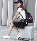 行李箱 迷你小型拉桿箱女大學生輕便登機箱18寸旅行箱男韓版小清新 俏女孩