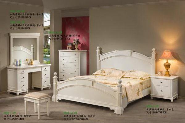 8號店鋪  全實木鄉村風係列 溫馨主臥室系列組 888米白色 訂製傢俱~客製化全實木傢俱 工廠直營