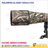 @3C 柑仔店@ 若蘭砲衣 ROLANPRO for SONY 400mm F2.8