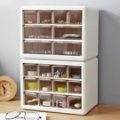 抽屜式多層桌面收納盒家用化妝品收納箱壁掛整理盒置物架【618特惠】