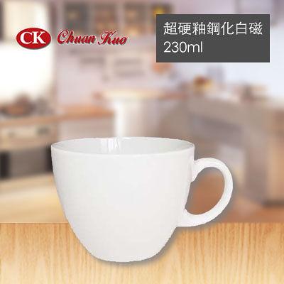 【CK】Black Tea Cup 紅茶杯 (6入)