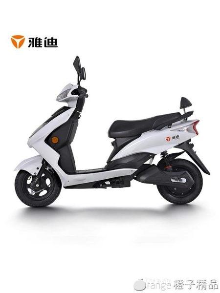 雅迪電動車豪戰精致電瓶車踏板車成人男女代步車輕便電動摩托車  (橙子精品)