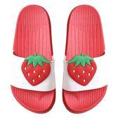 拖鞋女夏室內防滑情侶家居浴室拖鞋家用涼拖鞋可愛水果拖鞋男卡通梗豆物語
