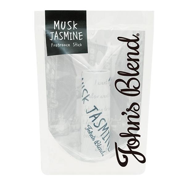 日本 John's Blend限定版 香水 香水棒 香氛 芳香 3.5g -茉莉白麝香 【6356】