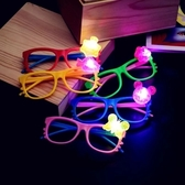 發光眼鏡-兒童卡通發光眼鏡框閃光眼睛鏡架發光眼鏡兒童拍照裝飾玩具 夏沫之戀