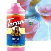 特朗尼玫瑰糖漿 美國進口果露糖漿【玫瑰風味】750ml