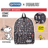 OUTDOOR X SNOOPY (促銷價) 聯名款漫畫版後背包-黑色 ODP19A01BK