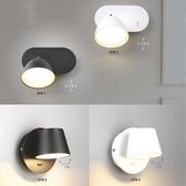 YPHOME LED造型壁燈 A527618~A527648黑色 A527638