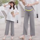 孕婦裝 MIMI別走【P61781】舒適寬版 冰絲針織孕婦褲 直筒褲 寬褲