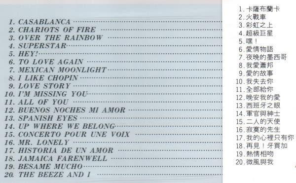 國際標準舞曲 5  倫巴 CD(購潮8)