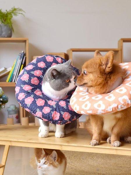 伊麗莎白圈  防水不粘毛貓項圈貓脖圈軟布頭套 全館免運