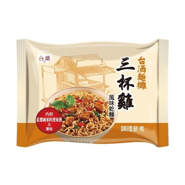 【台酒TTL】台酒麵攤-三杯雞風味乾麵-袋裝(5包/袋)