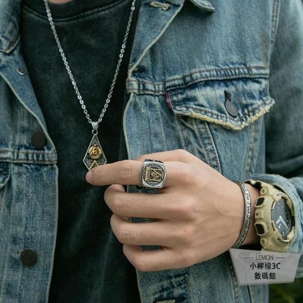時尚學生男士戒指個性食指男指環【小檸檬3C】