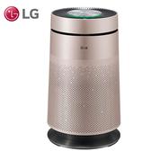 LG樂金 單層360度空氣清淨機AS601DPT0【愛買】