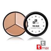 【tt max】陶瓷肌三色遮瑕膏 SPF15 ★★★ 15g