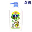 【祥寶】寵物沐浴精(全犬用-成、幼、犬、...