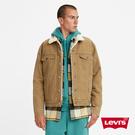 Levis 男款 毛領外套 / Type3經典修身版型 / 卡奇水洗 / Sherpa棉花絨