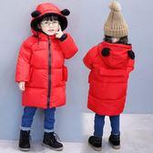 童裝男女童棉衣中長款冬裝寶寶加厚羽絨棉服兒童洋氣外套