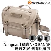 VANGUARD 精嘉 VEO RANGE 唯影 21M 側背相機包 卡其色 (24期0利率 免運 湧蓮公司貨) 微單相機包