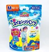 日本 GOON 大王游泳尿布-海豚男款M號3入 日本 -超級BABY