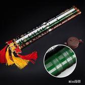 笛子初學成人零基礎專業苦竹橫笛單插白銅EFG調演奏型樂器  JL1941『miss洛雨』TW