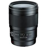 (分期零利率 )輕巧迷你腳架+拭鏡布 3C LiFe TOKINA OPERA AF 50mm F1.4 FF 鏡頭 正成公司貨