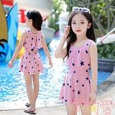 兒童泳衣女童可愛寶寶學生公主連體裙式小中大童泡溫泉【聚可愛】