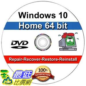 [106美國直購] 系統盤 Windows 10 Home 64-Bit Install | Boot | Recovery | Restore DVD Disc Disk Perfect