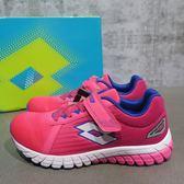 【iSport愛運動】LOTTO 加速力 SPEEDR 跑鞋 全新正品 LT8AKR8013 童鞋 粉