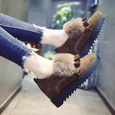 毛毛鞋平底鞋子 韓版厚底內增高加絨棉鞋【多多鞋包店】z5030
