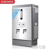 開水機 電熱開水器商用全自動燒水器熱水箱奶茶店開水機爐6kw燒水箱桶60L NMS 怦然心動
