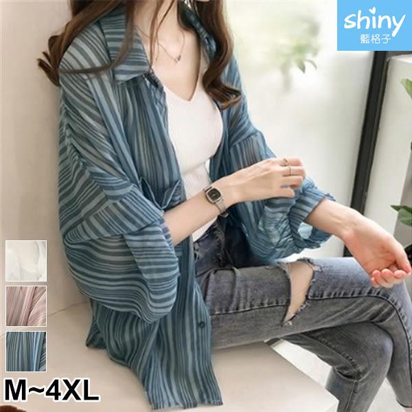【V2922】shiny藍格子-夏日時尙.條紋燈籠袖薄款防曬衫外套