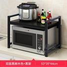 微波爐置物架 廚房置物架落地多層家用調料收納架台面雙層烤箱微波爐架子置物架T