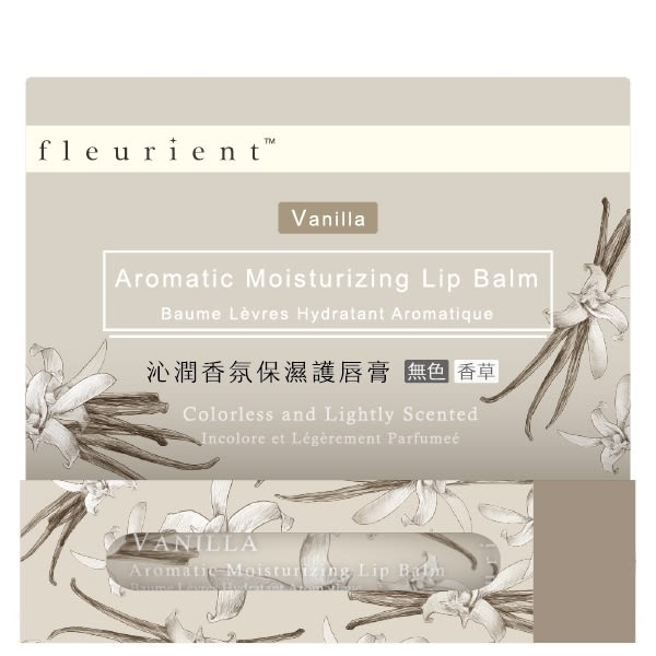 fleurient沁潤香氛保濕護唇膏 香草 【康是美】