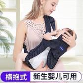天而嬰兒背帶多功能前橫抱式夏季透氣新生兒寶寶小孩傳統簡易抱袋 poly girl