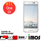 TWMSP★按讚送好禮★iMOS HTC One S9 3SAS 疏油疏水 螢幕保護貼