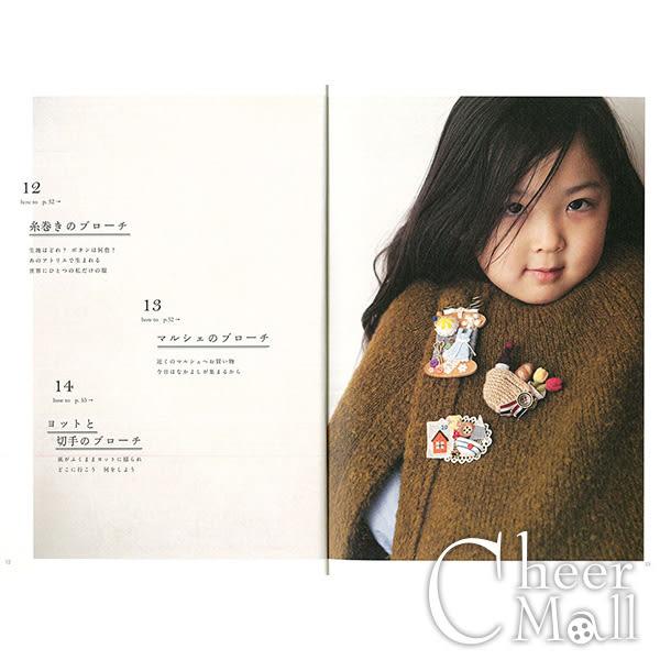 羊毛氈小巧飾品可愛魔法設計NO.2