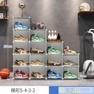 鞋盒收納盒透明鞋架防氧化球鞋牆展示櫃20個裝鞋子神器防塵鞋櫃 韓慕精品 YTL